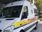深圳市北大医院救护车出租深圳市重症病人远程转运福特救护车出租