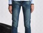 正品马克华菲牛仔裤原价499,现价99,绝对正品,完整吊牌
