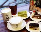 郑州咖啡陪你加盟一年盈利咖啡陪你加盟条件