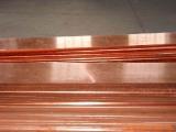 兰州铜板加工,哪里有供应优质铜材