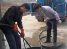郑州高新区疏通下水道 化粪池清理 污水井疏通 价低