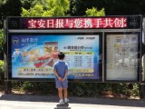 浙江全彩屏阅报栏,广告灯箱广告设备生产厂家