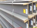 乌鲁木齐地区专业生产优良的H型钢-新疆H型钢厂家批发