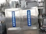 塑料低温磨粉机,韧性物料粉碎机