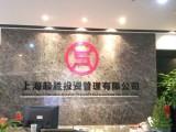 上海水晶字定做亚克力字定制logo公司背景形象广告牌PVC