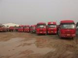 天津货车出租拉货4米6米9米13米17米天津货车出租