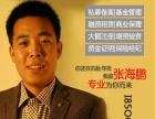 转让北京慈善基金会 售电公司 北京研究院研究中注册