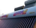 维修太阳能集热工程,水电暖改装,洁具卫浴维修