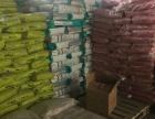 诺瑞好之味狗粮仅售100元/包/20斤免费送货