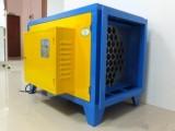 高效环保节能低空排放油烟净化器 蜂窝油烟净化器