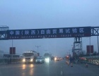 出售秦汉新城5A级写字楼配套(地铁口临政府)