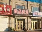 深井子镇 商业街卖场 150平米