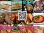哪里有正宗的冒菜培训湖南培训冒菜的地方