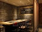 餐厅装修丨创意火锅店设计案例