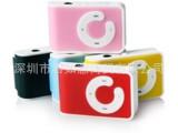 厂家直销 批发C键无屏MP3 播放器MP3 夹子MP3 插卡MP