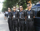 天津塘沽保安服务公司,君宝诚服务我们更专业欢迎光临