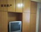 福新中路 福新家乐福旁 福霞小区 电梯精装大3房2800