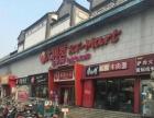 顺义城区临街纯一层 社区云集 非常适合虾吃虾涮