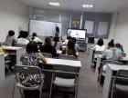天津职场英语培训哪家好?开发区商务英语,空乘英语培训