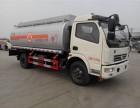 重庆5吨油罐车厂家直销 价格图片