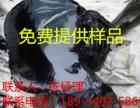 广东汕头厂家直销防水沥青