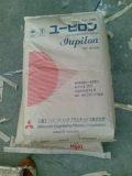 PC 日本三菱工程 7025G10