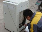 温州广化桥洗衣机维修,江滨路洗衣机清洗,专业师傅放心