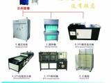 厂家订做隧道炉烤箱流水线 kpu固化线 订做各种隧道炉滚筒线