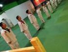 弘徳跆拳道-国学跆拳道,我们不一样