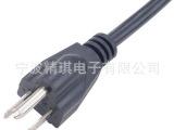 专业供应美标电源线 美国认证橡胶线 UL电源线 电线电缆