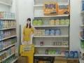 急转~渭城区黄金地段(英皇宝贝母婴用品店)