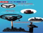 全空白市场的新型项目 易驾星汽车驾驶模拟器