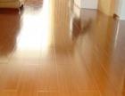 大连专业地板抛光打蜡,固体、液体蜡专业操作价格低