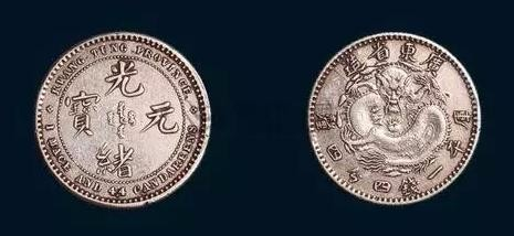 回收各种古钱币,无需检测备案,当天现金交易,免费拍卖