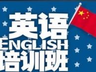 闵行英语培训中心 英语交流如鱼得水