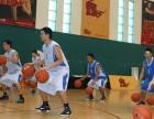 广州哪有青少年篮球培训学校