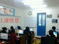 浦东成人零起点英语培训 日常交流口语培训班