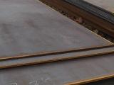 欧洲进口A490-2钢板  价格实惠