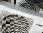 出售一批格力美的变频定频空调