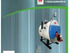 东莞立式燃气蒸汽锅炉厂家,能耗低,性价比高