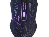 钻沃野灵剑V6背光游戏鼠标非牧马人鼠标电竞专业游戏鼠标批发正品