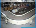 厂家直销不锈钢输送机 定制塑料链板输送机 专业定制