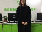 南京少儿英语培训 少儿 英语外教一对一 外教小班