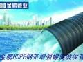 郑州钢带缠绕管 金鹏钢带螺旋波纹管产品特点
