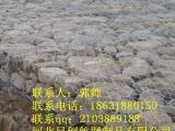 购买铅丝固滨笼到日创,日创石笼网厂家,拧花编织2*2*2