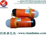 PH2703B救生衣灯厂价CCS救生衣海水电池示位频闪信号灯
