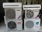 福州仓山区二手空调回收,中央空调回收,仓山废旧空调回收