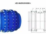 怀化销售国标D型大扰度松套伸缩接头 SSQ-3铸铁限位伸缩器