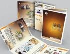 文峰印刷企业画册、书刊杂志、彩色礼盒、手提袋