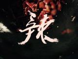 """郑州宣传片制作降价,熙卡商业影视只求""""非诚勿扰"""""""